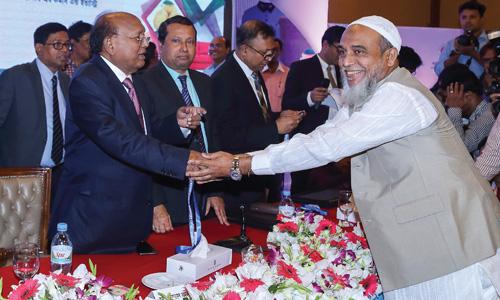 ASG - Amanat Shah Group
